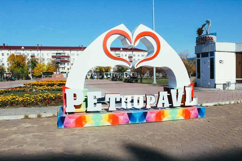 2018 10 petropavlovsk 17