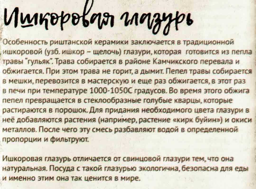 nazirov 10