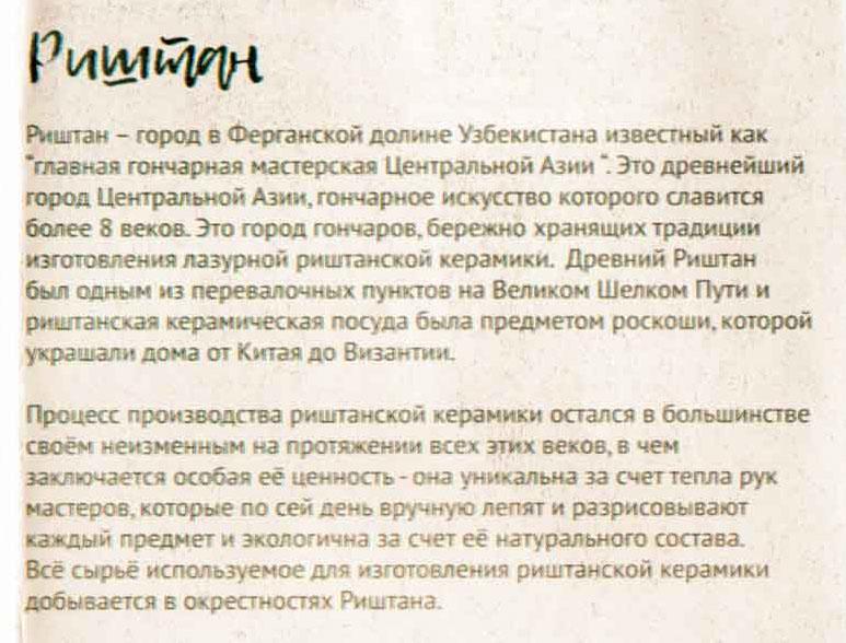 nazirov 11