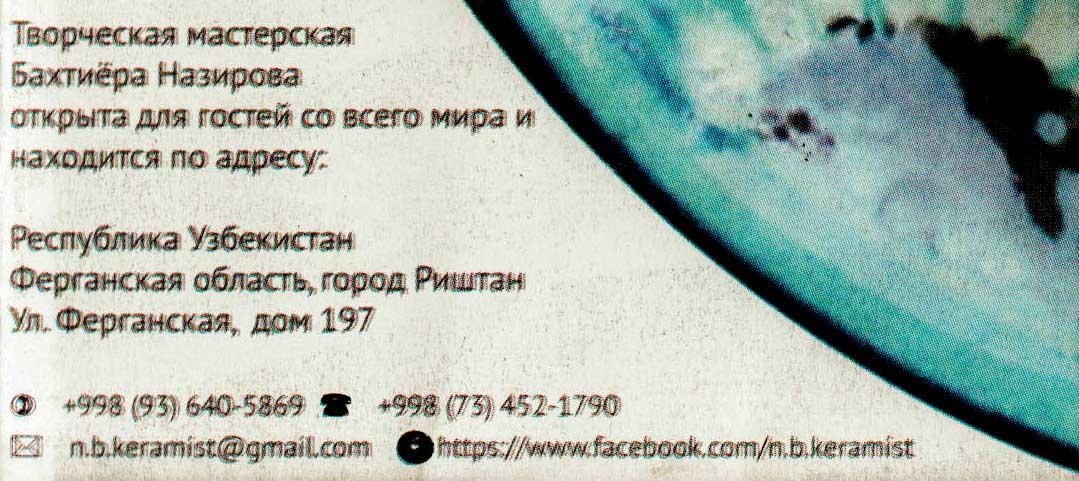 nazirov 4
