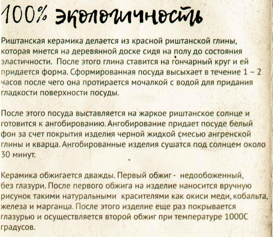 nazirov 9