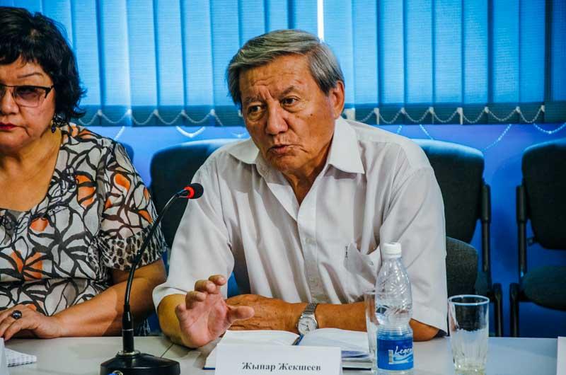 2017 07 10 bishkek