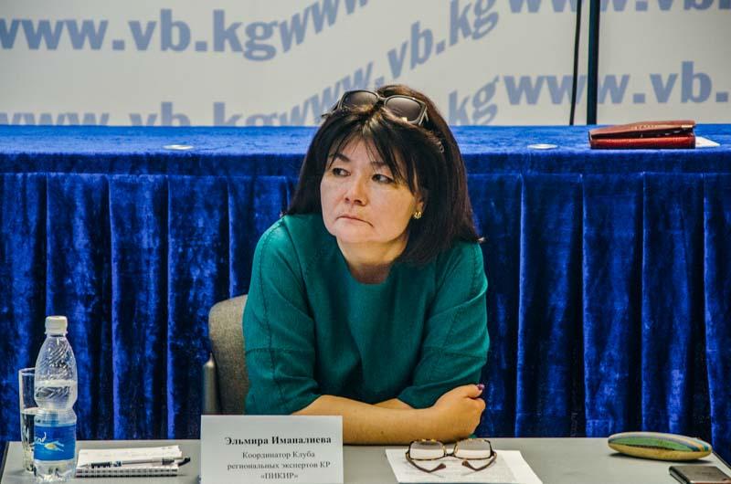2017 07 10 bishkek 1