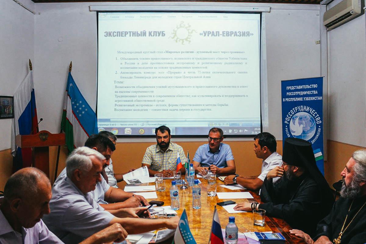 2018 08 24 toshkent