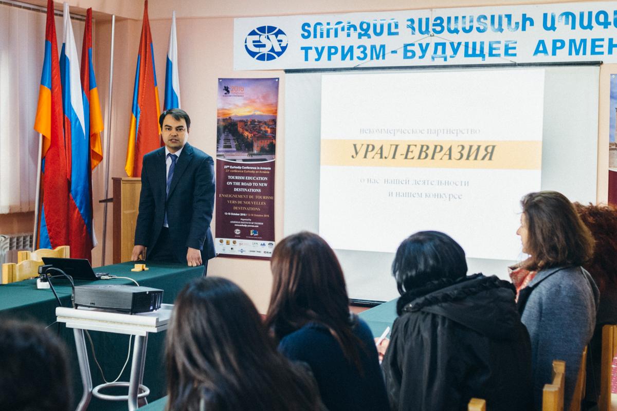 2017 03 27 institut turizma