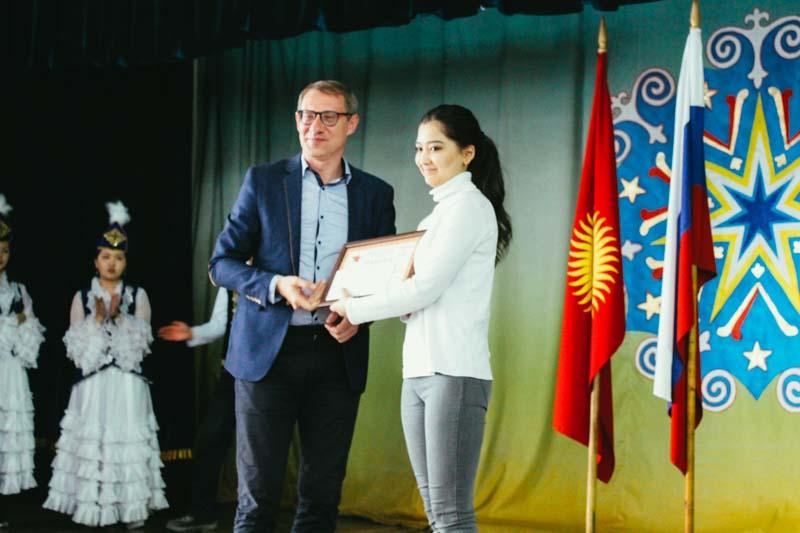 2018 03 01 bishkek 3