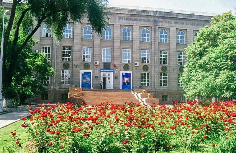 biblioteka bayalinova