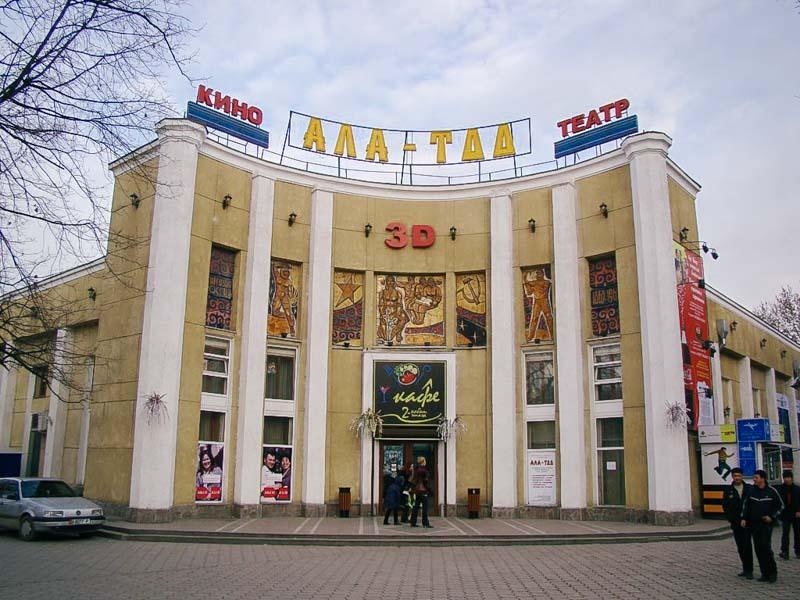 kinoteatr alatoo