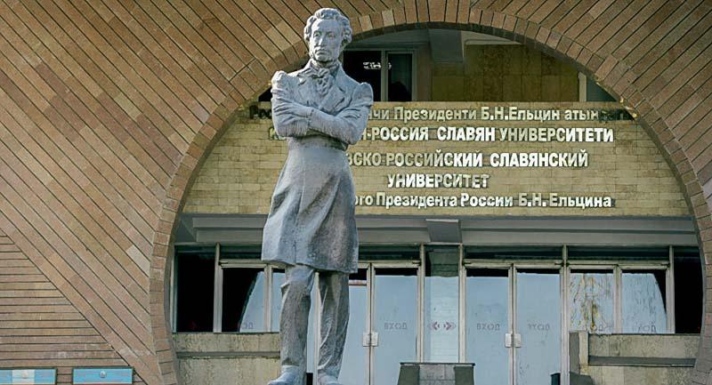 Мемориальный одиночный комплекс из двух видов гранитов Пионерская заказать памятник Демидов