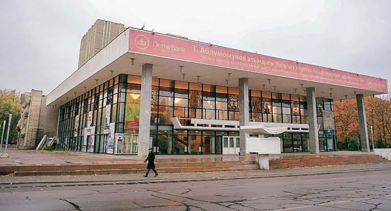teatr kyrgyzskoi dramy