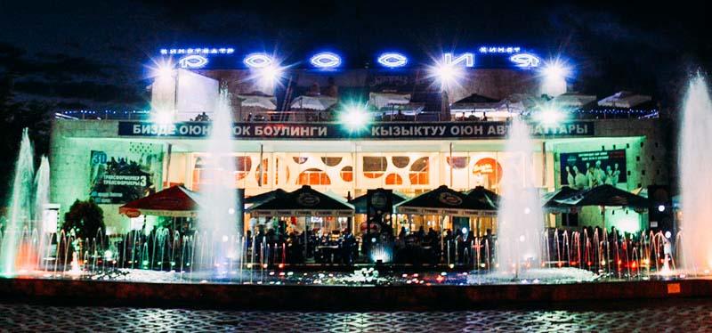 kinoteatr rossiya