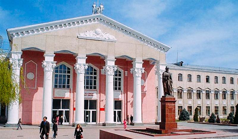 kyrg nac universitet