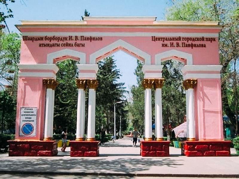 park panfilova
