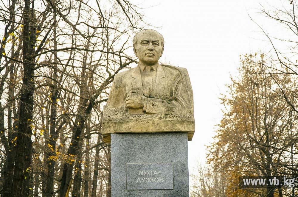 Auezov