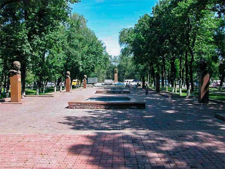 Bulvar Molodaya Gvardia
