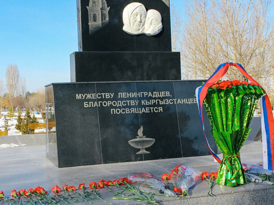 Pamjatnik Blokadnikam Leningrada 6