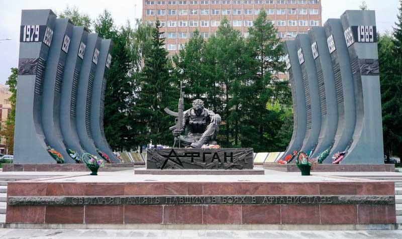 sverdlovsk ekb 13