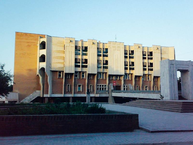 biblioteka asiri