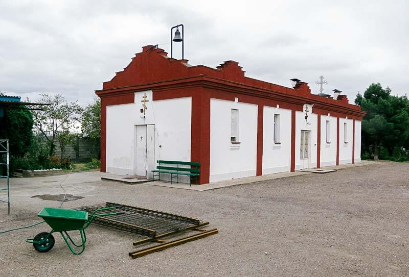 gorod chkalovsk 3