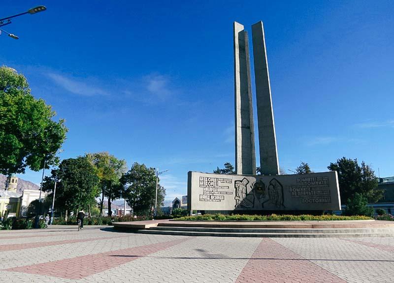 memorial vov