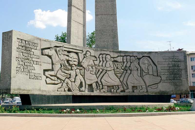 memorial vov 1