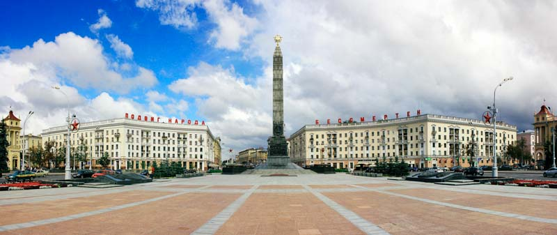 14. victory square