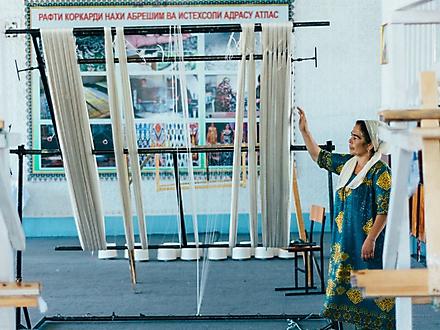 Национальное ткачество в Худжанде, Таджикистан