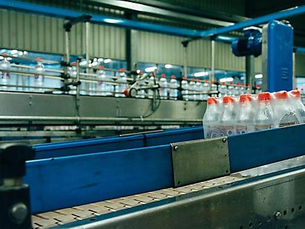 Завод по производству воды Оби Зулол, Согдийская область, Таджикистан
